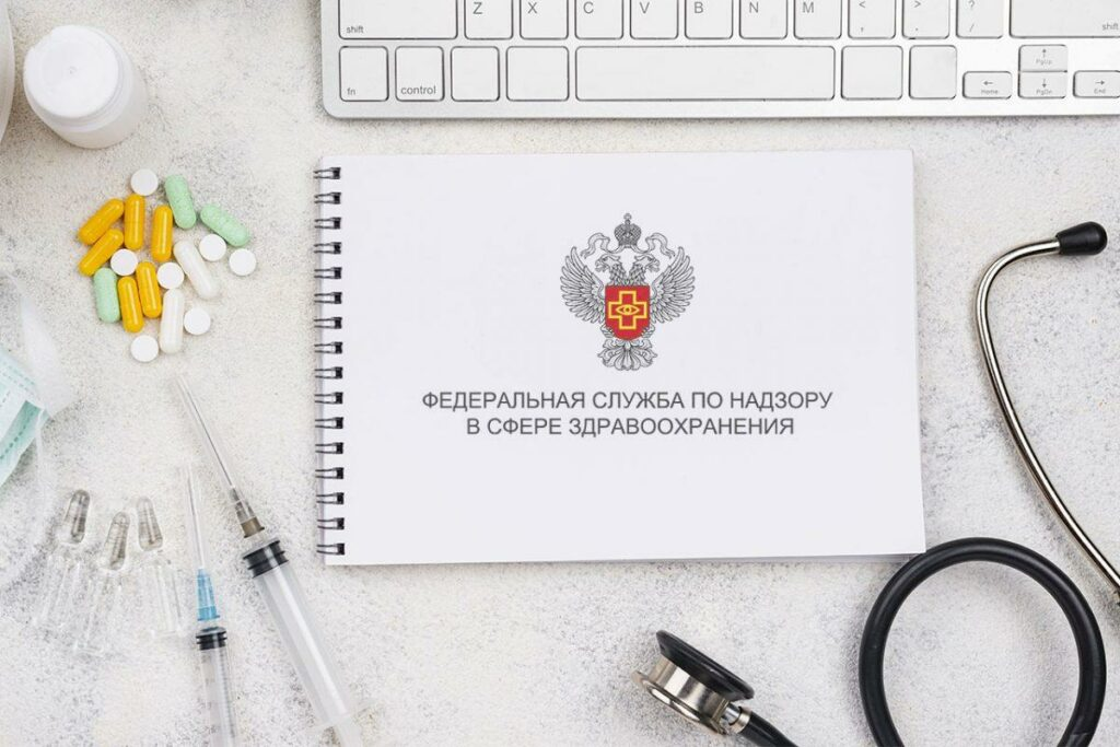 Чекисты при проверке медицинский учреждений Росздравнадзором.